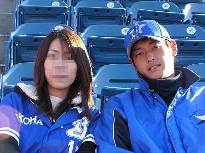 Kishimoto1.jpg